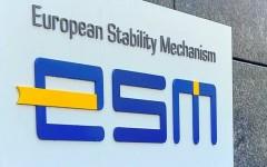 ESM: Πλεόνασμα άνω του 3% για 20 χρόνια και δεν θα χρειαστεί κούρεμα χρέους!